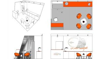 Atalante création de visuel 3D pour le stand