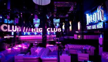 High Club